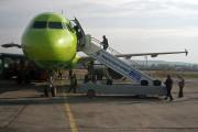 irkutsk-airport